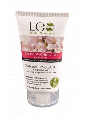 ecolab nawilzajacy zel do mycia twarzy