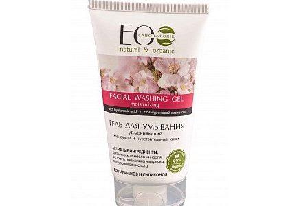 ECOLAB – nawilżający żel do mycia twarzy dla skóry suchej i wrażliwej